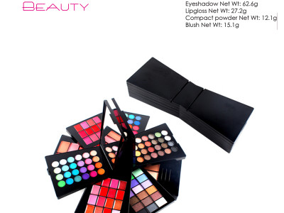 Makeup set  CS0059