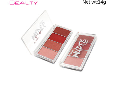 Private label nudes eyeshadow palette manufacturers 4 colors ES0467