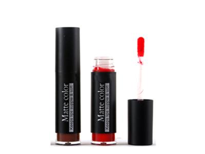 Custom Lip gloss LG0246