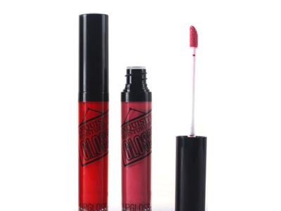 Custom Lip gloss LG0248