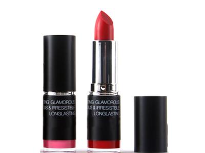 Custom Lipstick LS0543