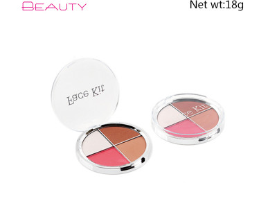 China Eyeshadow Manufacturers Custom Matte & Glitter & Shimmer 4 Color eyeshadow Private Label PS0265