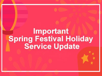 Notice of the Extension of the Spring Festival Holiday
