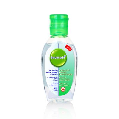 Non-washing hand sanitizer 50ml