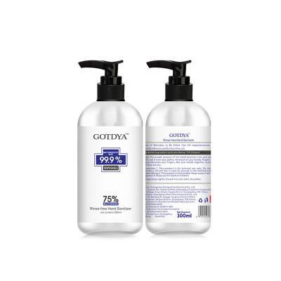 Rinse-free Hand Sanitizer 75% Alcohol 300ml