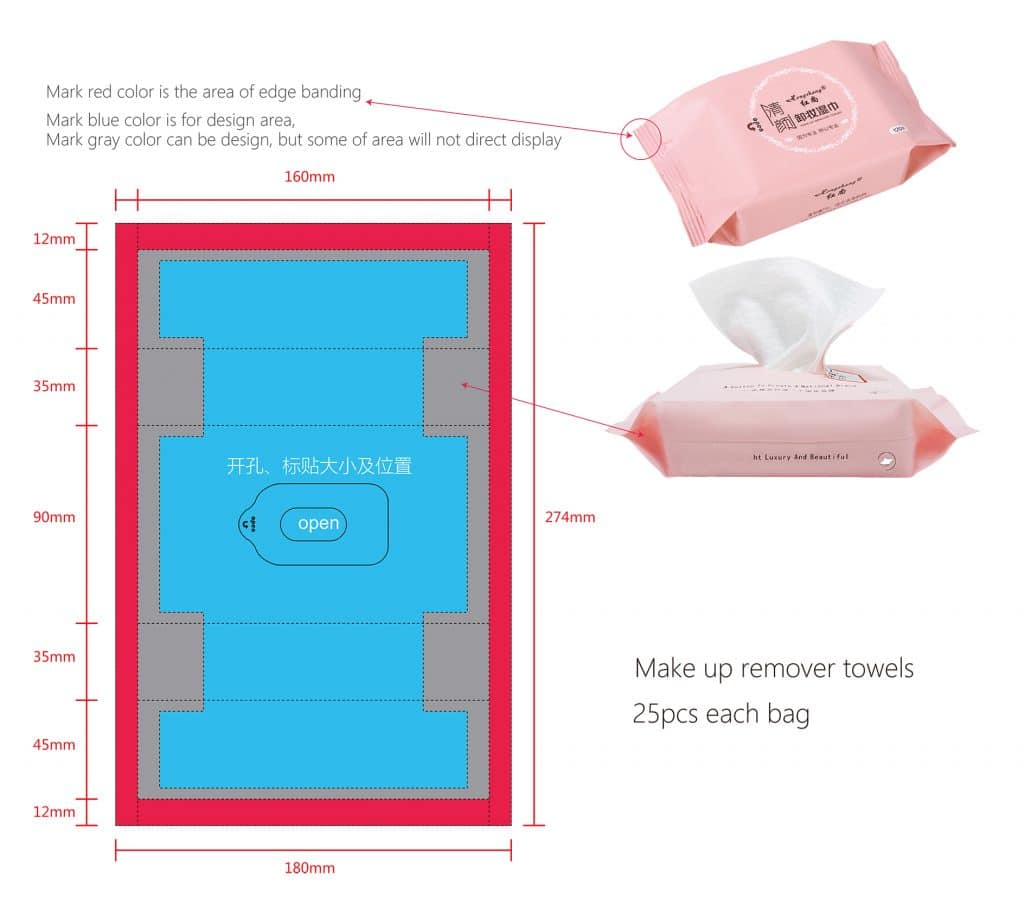 Private label make up remover towels