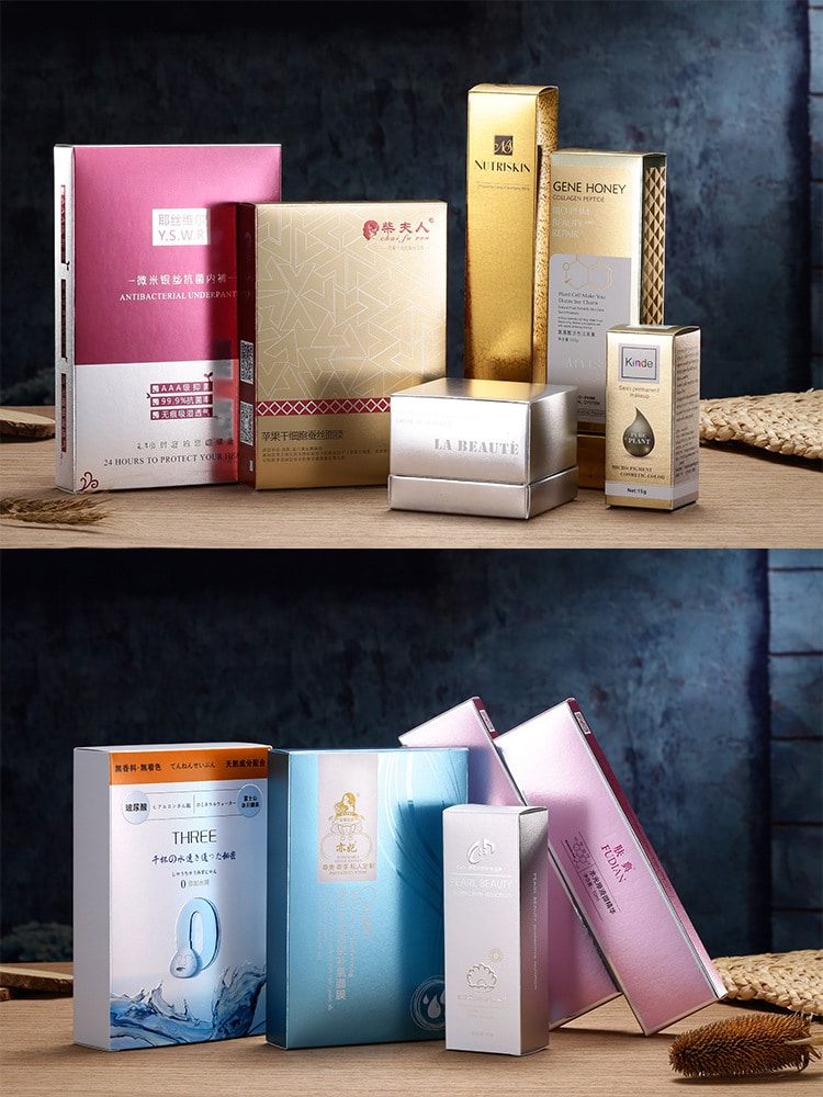 Private label cosmetics - Color box packing (1)