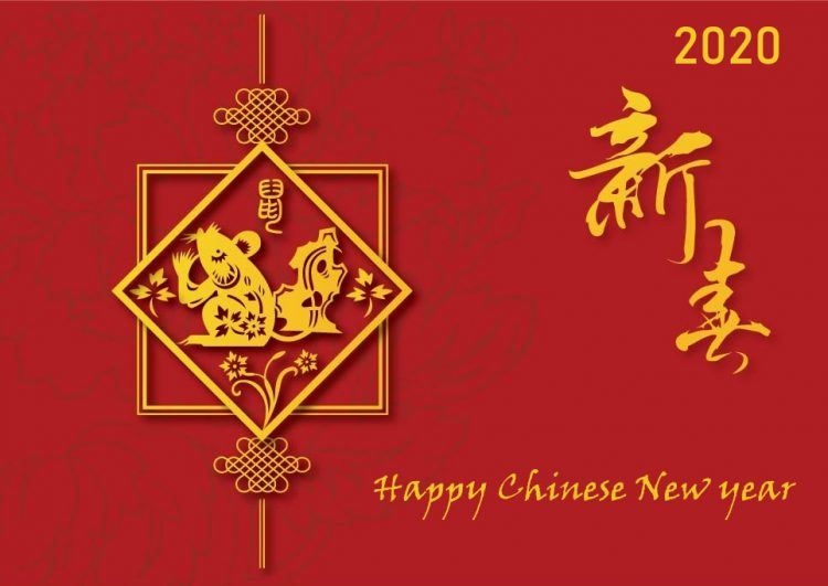 Chinese Holiday Notice