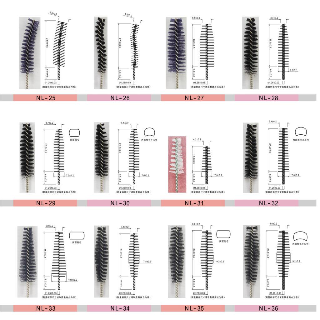 Customize mascara Applicator / Brush head